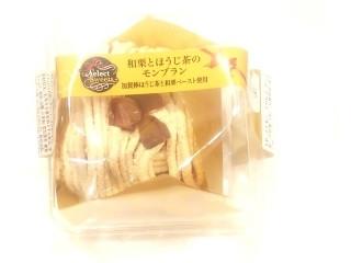 セレクトスイーツ 和栗とほうじ茶のモンブラン