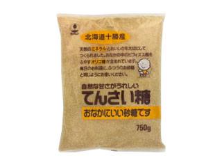 てんさい糖 北海道十勝産