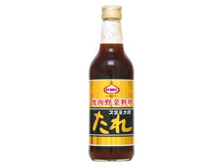 スタミナ源たれ 焼肉・野菜料理