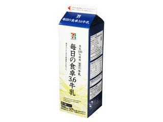 セブンプレミアム 毎日の食卓3.6牛乳 パック1000ml