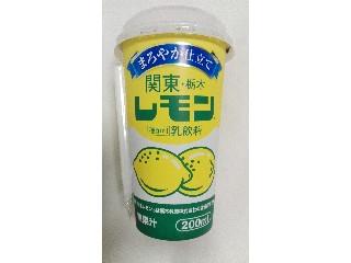ドトール 関東 栃木 レモン カップ200ml