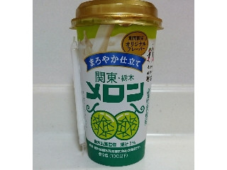 関東・栃木 メロン