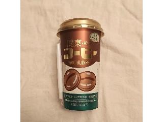 ドトール 関東・栃木 コーヒー カップ200ml