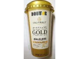 ゴールドショコラ