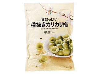「koumei光明」さんが「食べたい」しました