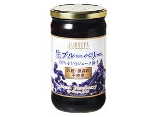デルタ 生ブルーベリー 100%ぶどうジュース漬け 瓶680g