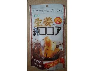 味源 生姜純ココア 袋110g