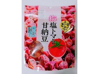 梅塩トマト甘納豆