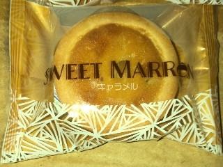 中山製菓 スイートマロン キャラメル 1個