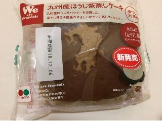 九州産ほうじ茶蒸しケーキ