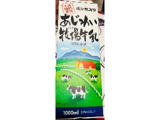いばらく乳業 あじわい牧場牛乳 パック1000ml