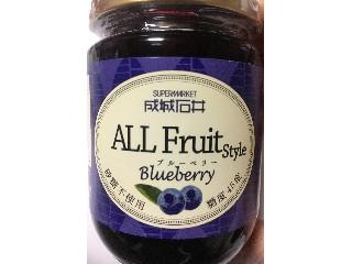 成城石井 ALL Fruit Style ブルーベリー 砂糖不使用 糖度45度 瓶265g