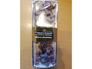 成城石井 くるみ粉でつくったブラウニーチーズケーキロシェ添え 1本