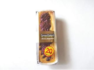 成城石井 南瓜と紫芋のショコラプレミアムチーズケーキ 1個