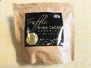 トリュフ香るハイカカオチョコレート