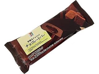 セブンプレミアム 芳醇生チョコ入りチョコレートバー 袋85ml