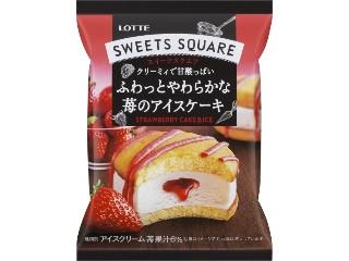 ロッテ SWEETS SQUARE ふわっとやわらかな苺のアイスケーキ 袋65ml