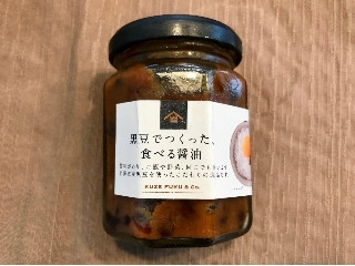 黒豆でつくった、食べる醤油