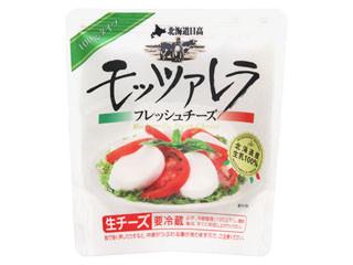 高評価】北海道日高乳業 モッツァレラ 袋100g(製造終了)のクチコミ・評価・カロリー情報【もぐナビ】