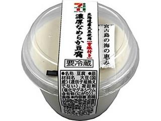 セブンプレミアム 濃厚なめらか豆腐 カップ150g