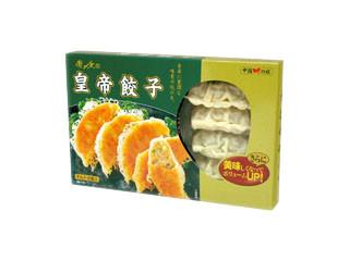 皇帝餃子 8個