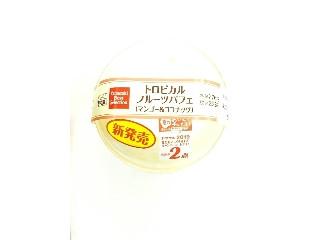 デイリーヤマザキ トロピカルフルーツパフェ(マンゴー&ココナッツ)