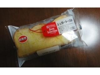 ベストセレクション シュガートースト
