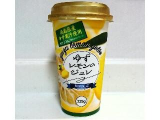 ゆずレモンのジュレ