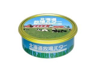倉島乳業 北海道牧場バター 缶200g