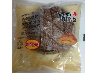 鹿児島県産黒糖メロンパン