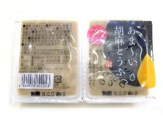 聖食品 あま~い胡麻とうふ パック60g×2