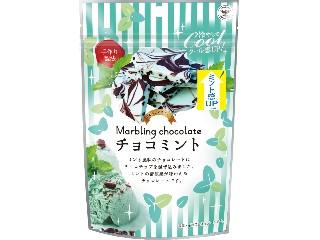 ひとりじめスイーツ マーブリングチョコレート チョコミント