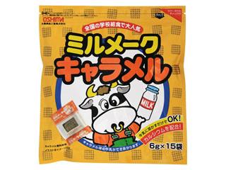 大島食品 ミルメーク キャラメル 袋6g×15