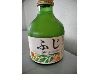 シャイニー ふじ りんごジュース 180ml