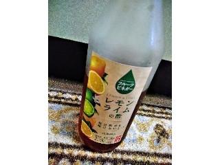 うちぼり フルーツビネガー レモンライムの酢 瓶360ml