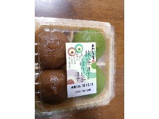 抹茶団子とほうじ茶団子
