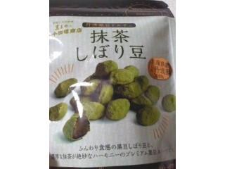 小田垣商店 抹茶しぼり豆