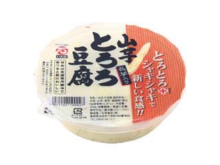 いわみ 山芋とろろ豆腐 カップ200g