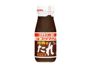 プリマハム 焼肉のたれ みそ味 瓶200g