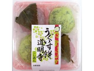 明日香野 うぐいす餅・道明寺