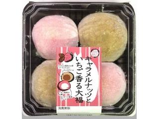 明日香野 キャラメルナッツといちご香る大福 パック4個