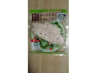 鹿児島協同食品 サラダチキン バジル 80g