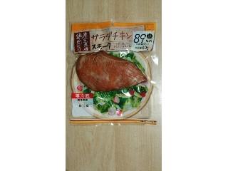 鹿児島協同食品 サラダチキン スモーク 80g