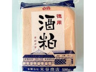米谷商店 白鶴 徳用酒粕 袋500g