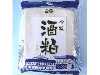 米谷商店 白鶴 吟醸酒粕 袋300g