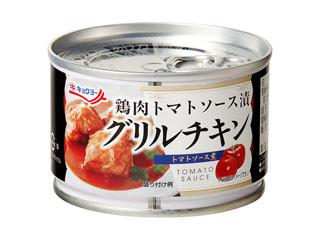 極洋 鶏肉トマトソース漬 グリルチキン EO缶150g