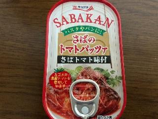 極洋 さばのトマトパッツァ さばトマト味付 缶65g