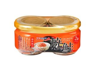 極洋 焼鮭フレーク パック50g×2
