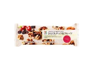セブンプレミアム ひとくちナッツ&フルーツ ベリー 袋5個