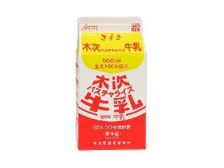 木次乳業 パスチャライズ牛乳 パック500ml